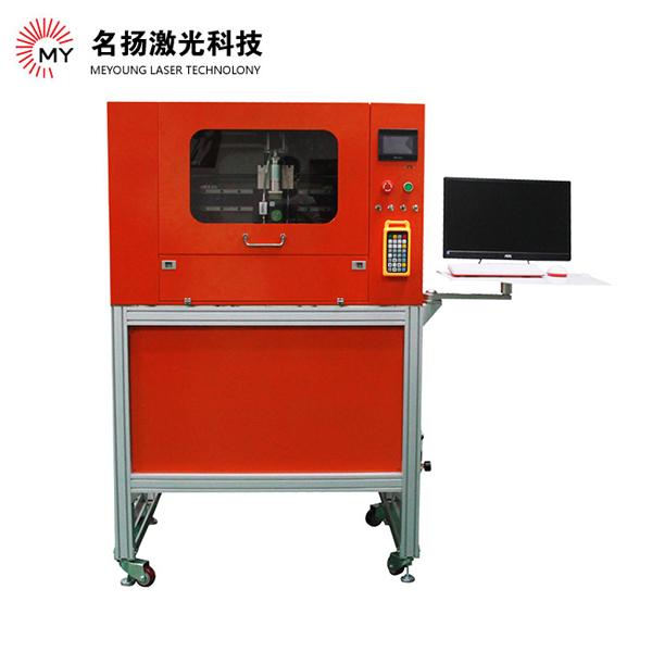 貴金屬光纖激光切割機
