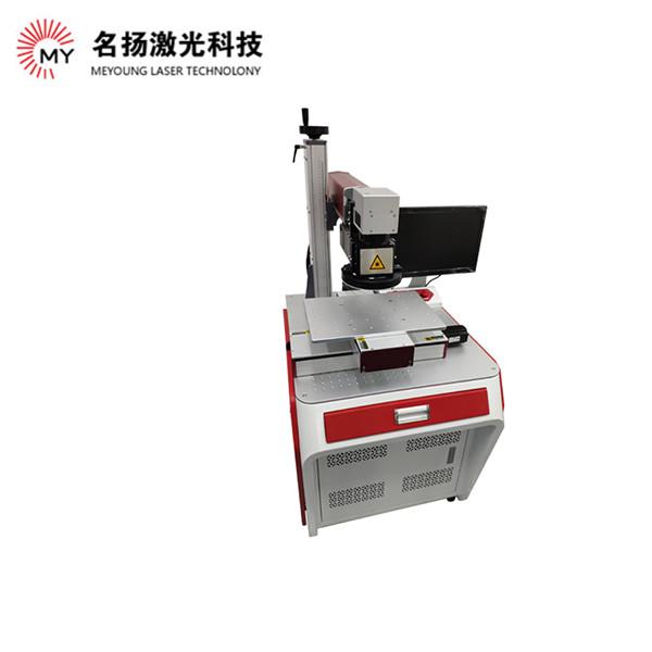 視覺自動定位激光打標機