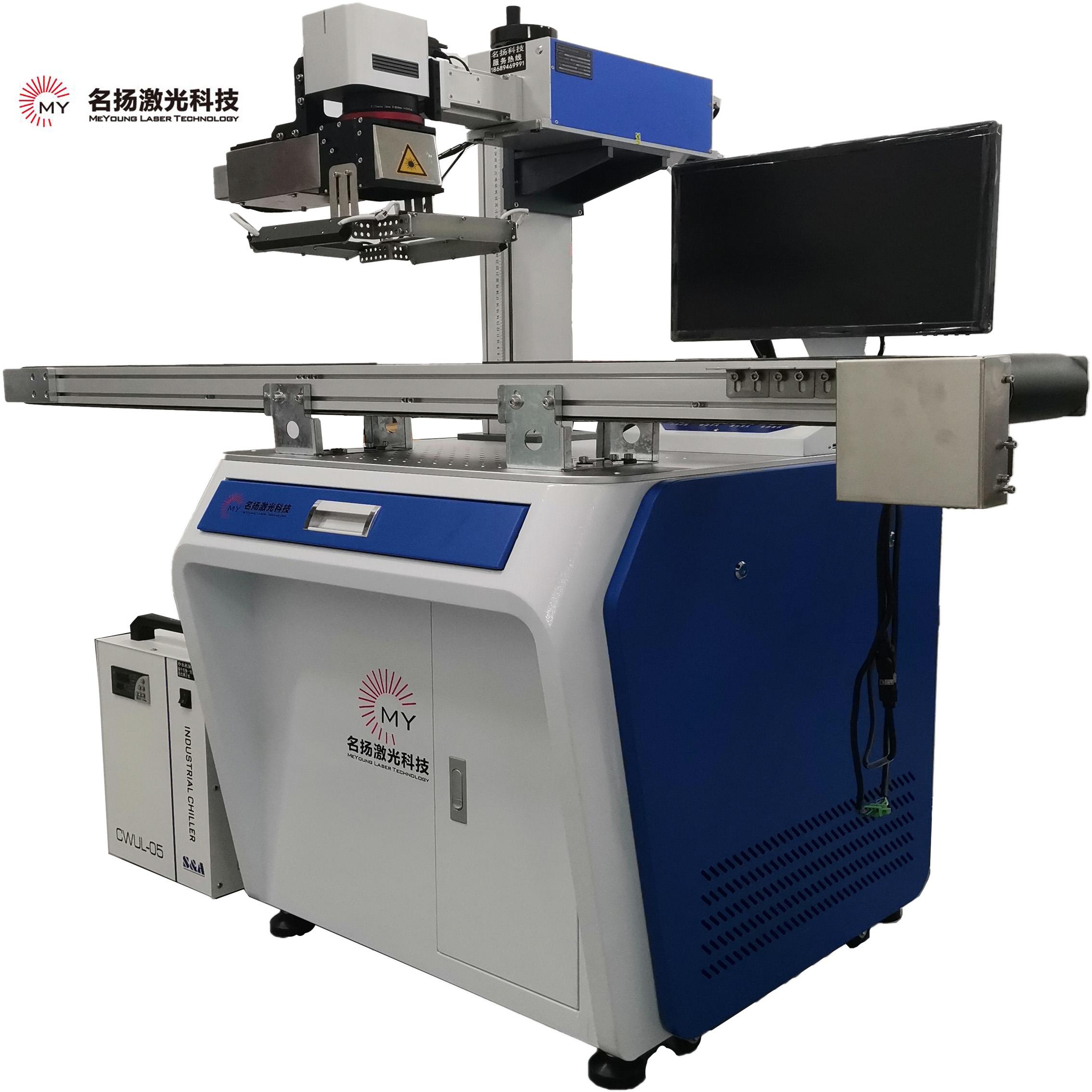 視覺自動化激光打標機