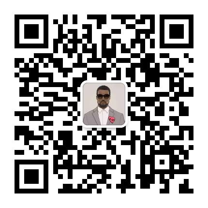 微信图片_20200804144713