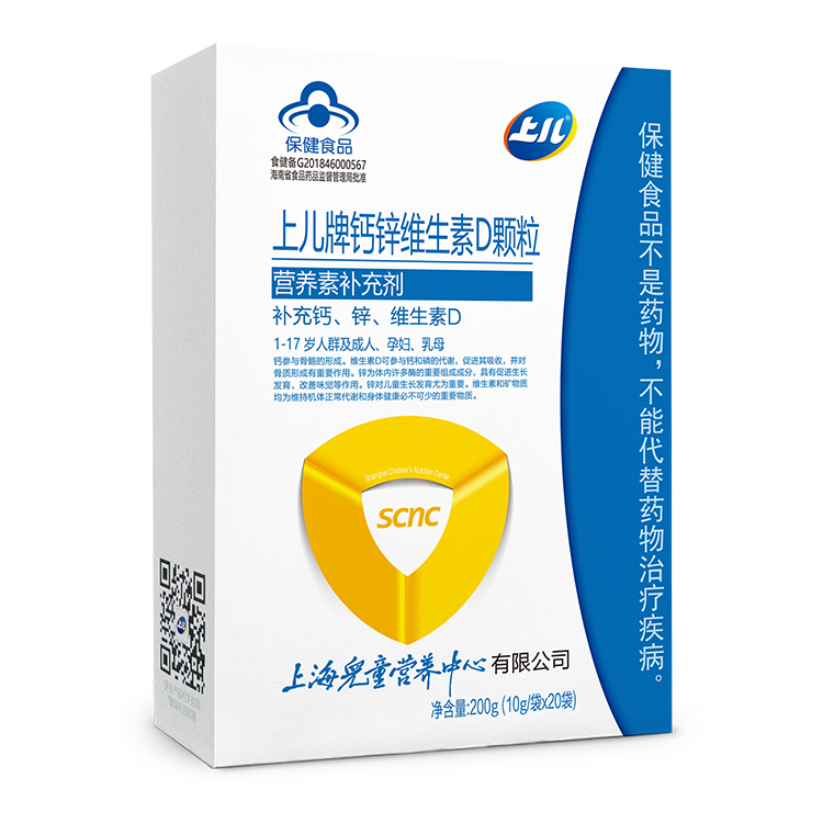 钙锌维生素D颗粒