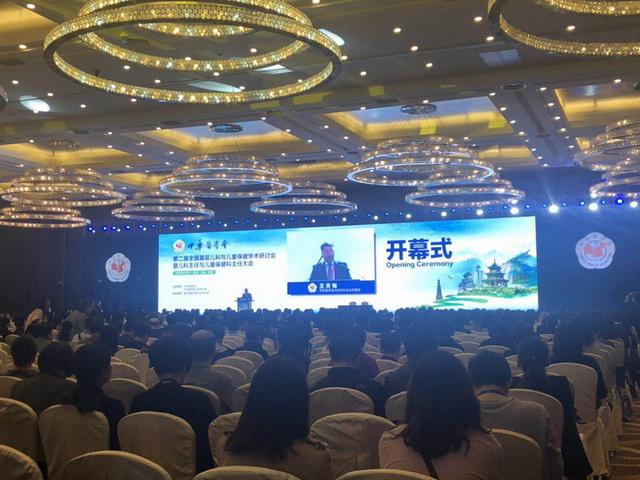 中华医学会第二届全国基层儿科与儿童保健学术研讨会召开 上海儿童营养中心为儿科医学助力