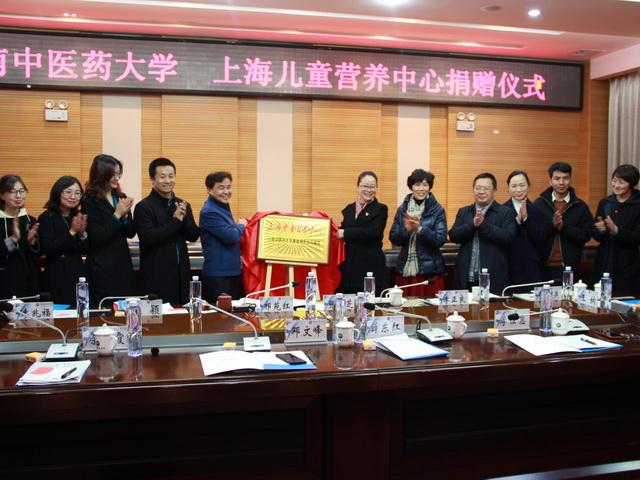 少年强则国强-上海儿童营养中心与云南中医药大学基础研究合作基地揭牌仪式