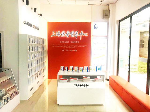 咸宁市中心医院店