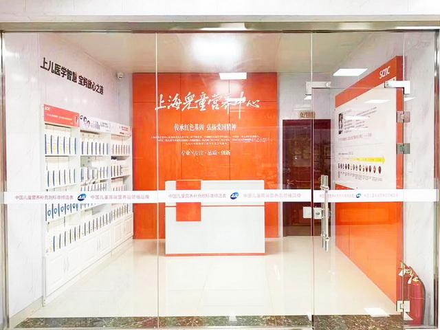 淄博市中心医院店