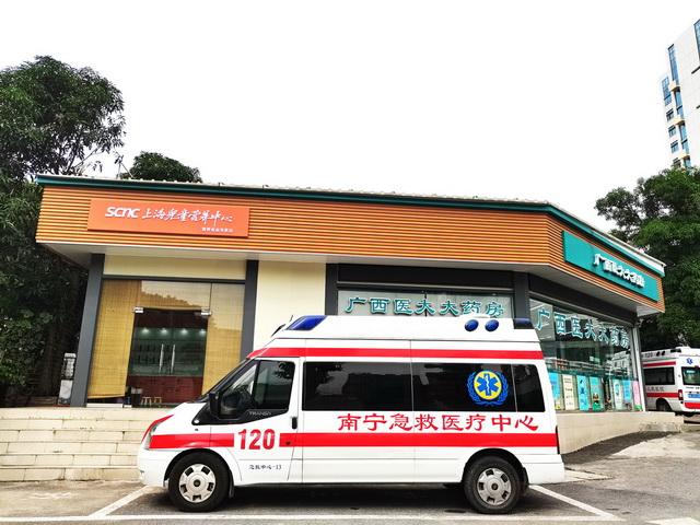 南宁市第八人民医院3-封面640-480