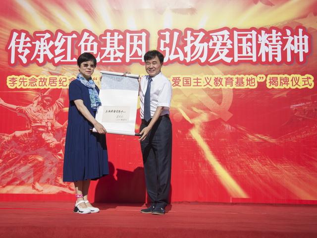 """上海儿童营养中心捐赠李先念主席题词墨宝—""""上海儿童营养中心爱国主义教育基地""""揭牌仪式"""