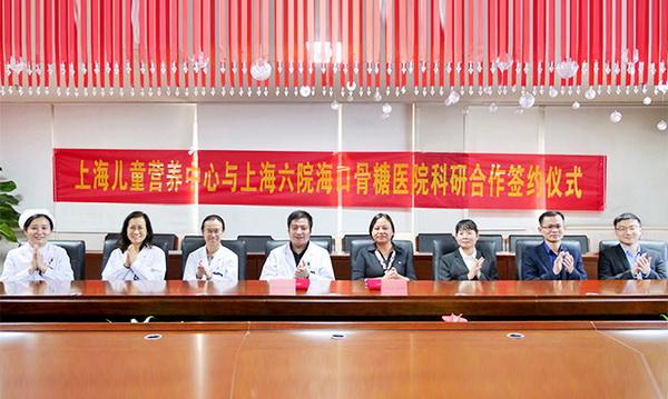 2021年3月23日下午,上海儿童营养中心与上海市第六人民医院海口骨科与糖尿病医院共同举办签约仪式,签署糖尿病代餐食品科研项目合作协议。
