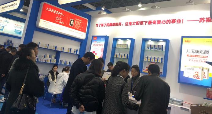 上海儿童营养中心携高品质产品盛装亮相 第82届全国药品交易会,吸引了众多参会者的关注,成为 展会上一道亮丽的风景线。...