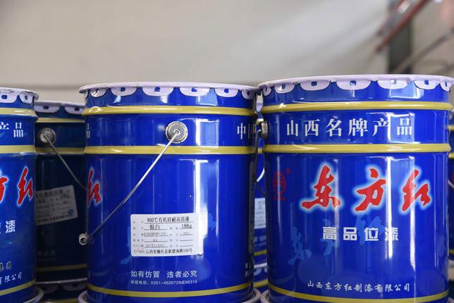 有机硅耐高温面漆(单组份)