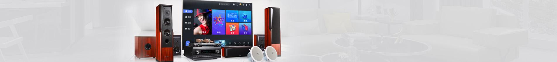 UmaxView智能影音-珠海-激光电视|家庭影院|HIFI音响|家庭娱乐体验中心-全宅定制智能影音娱乐解决方案