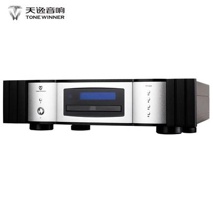 天逸 TY-1CD激光唱机家用CD机HiFi发烧数字播放器带解码