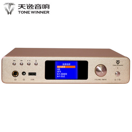 天逸 EF-100 多功能纯甲类耳机放大器USB媒体解码播放器