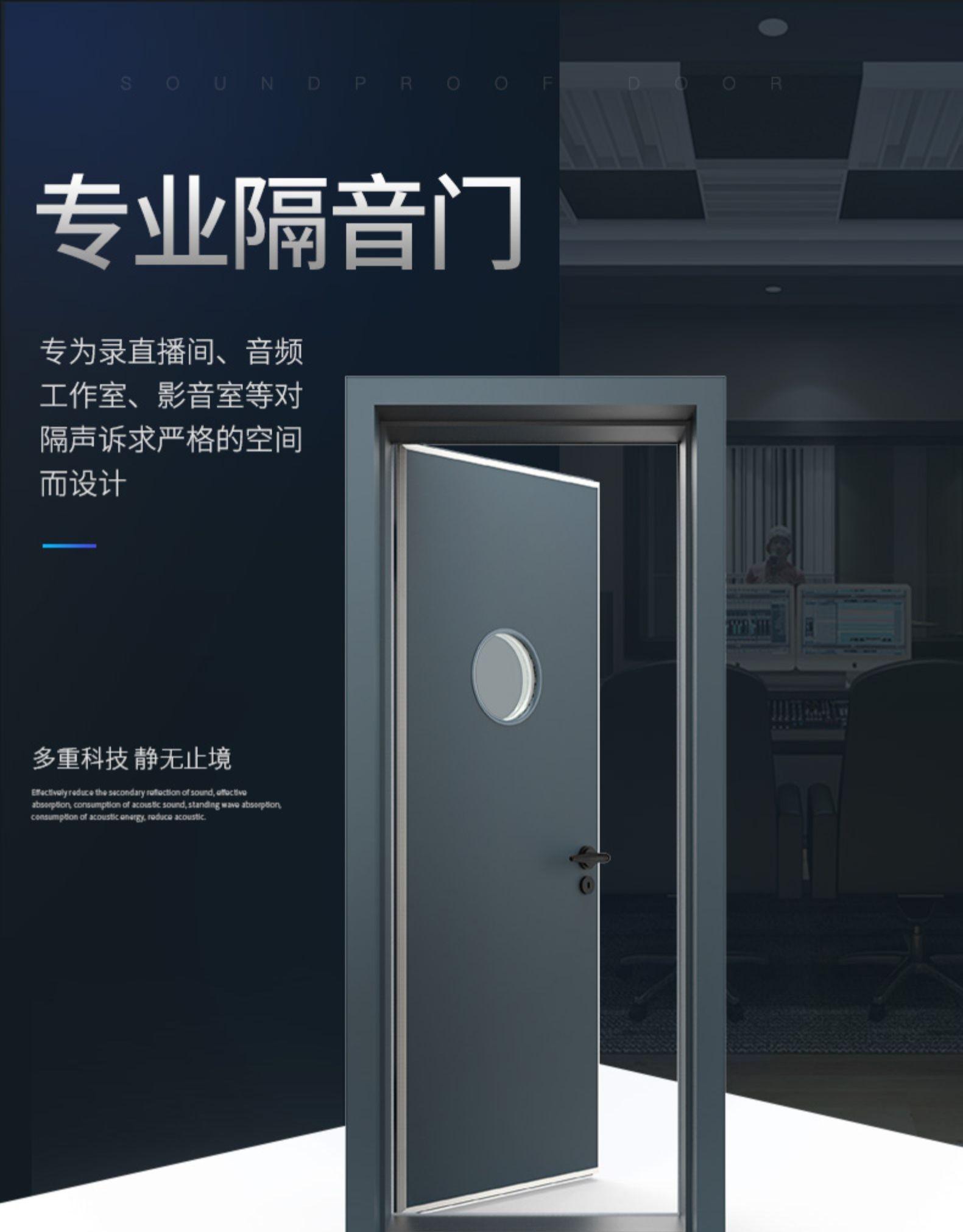 声博士 G65 定制录音棚ktv隔音门酒店防火门卧室专业静音门琴房室内门