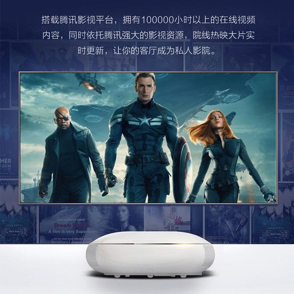 长虹C5U-80寸 4K激光电视