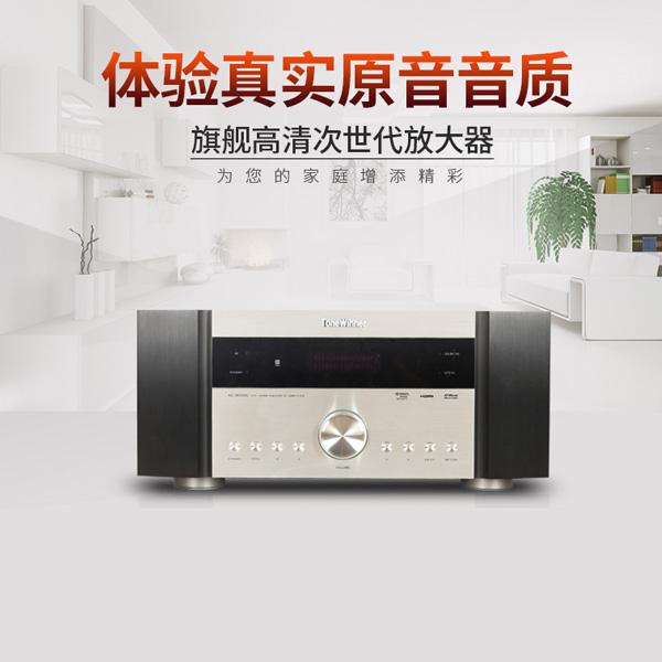 天逸 AD-9600HDII 超高清5.1发烧影院功放