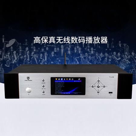 天逸TY-i30 数字无损无线音频播放器