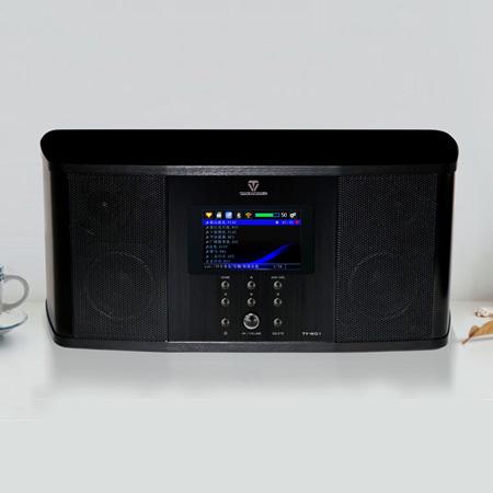 天逸 TY-W01 2.1高保真无线数字音箱