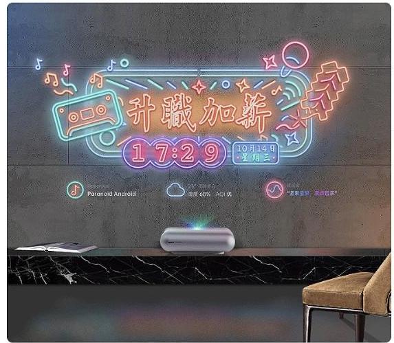 坚果 智慧墙·O1 超短焦智能家用投影仪