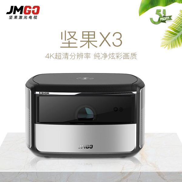 坚果 X3 4k超高清智能投影仪