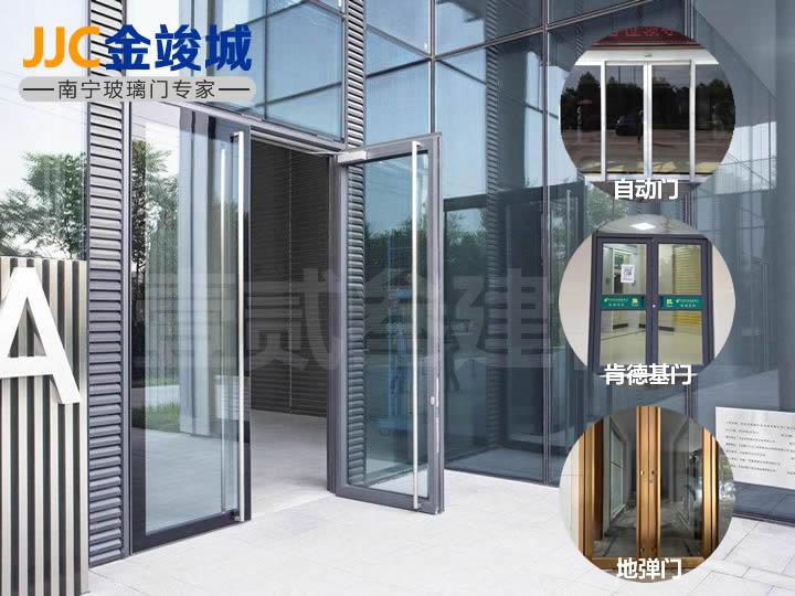 南宁玻璃门安装公司