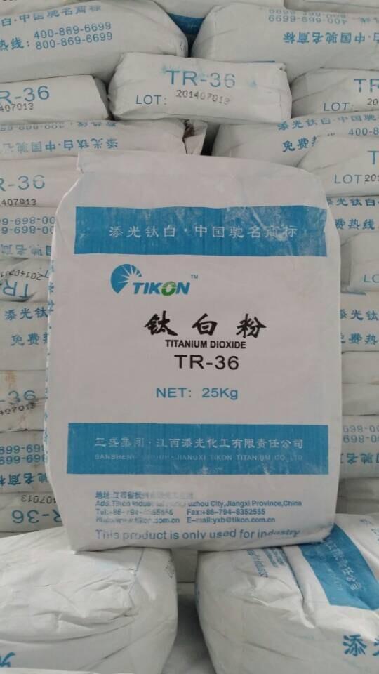 添光钛白粉TR-33涂料专用钛白粉