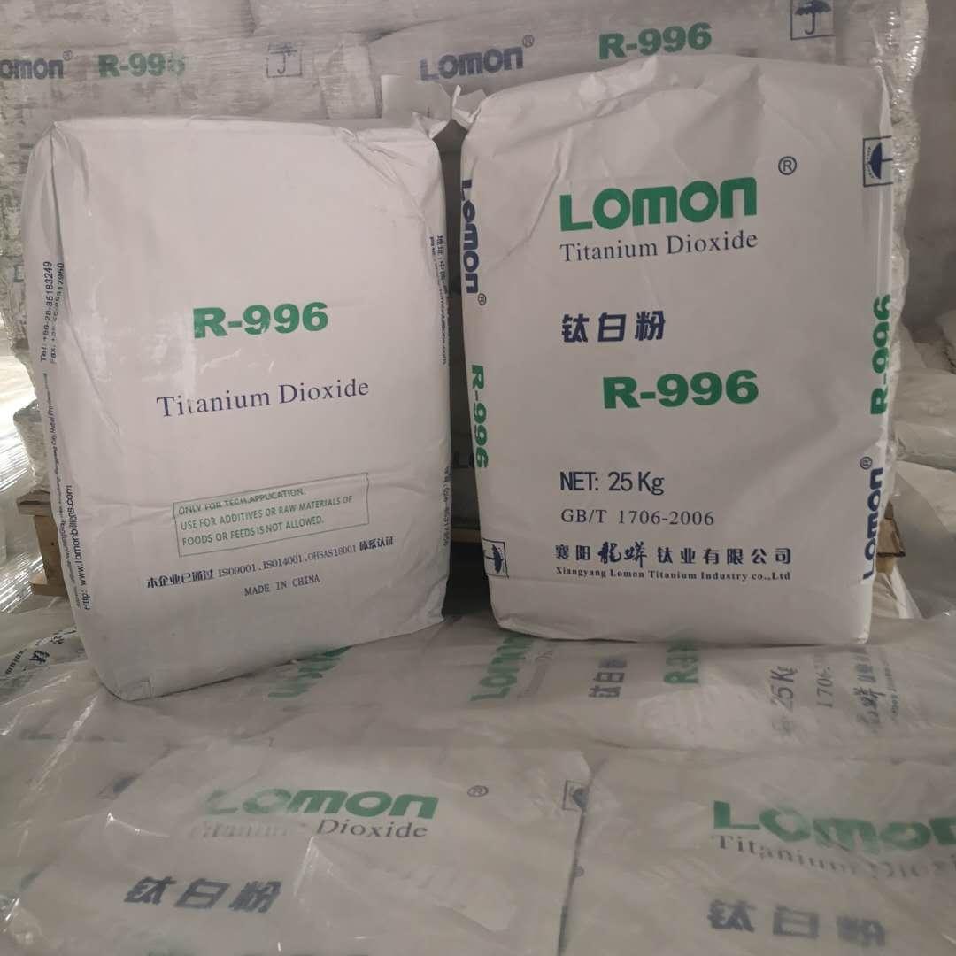 龙蟒佰利联硫酸法钛白粉R-996通用型钛白粉
