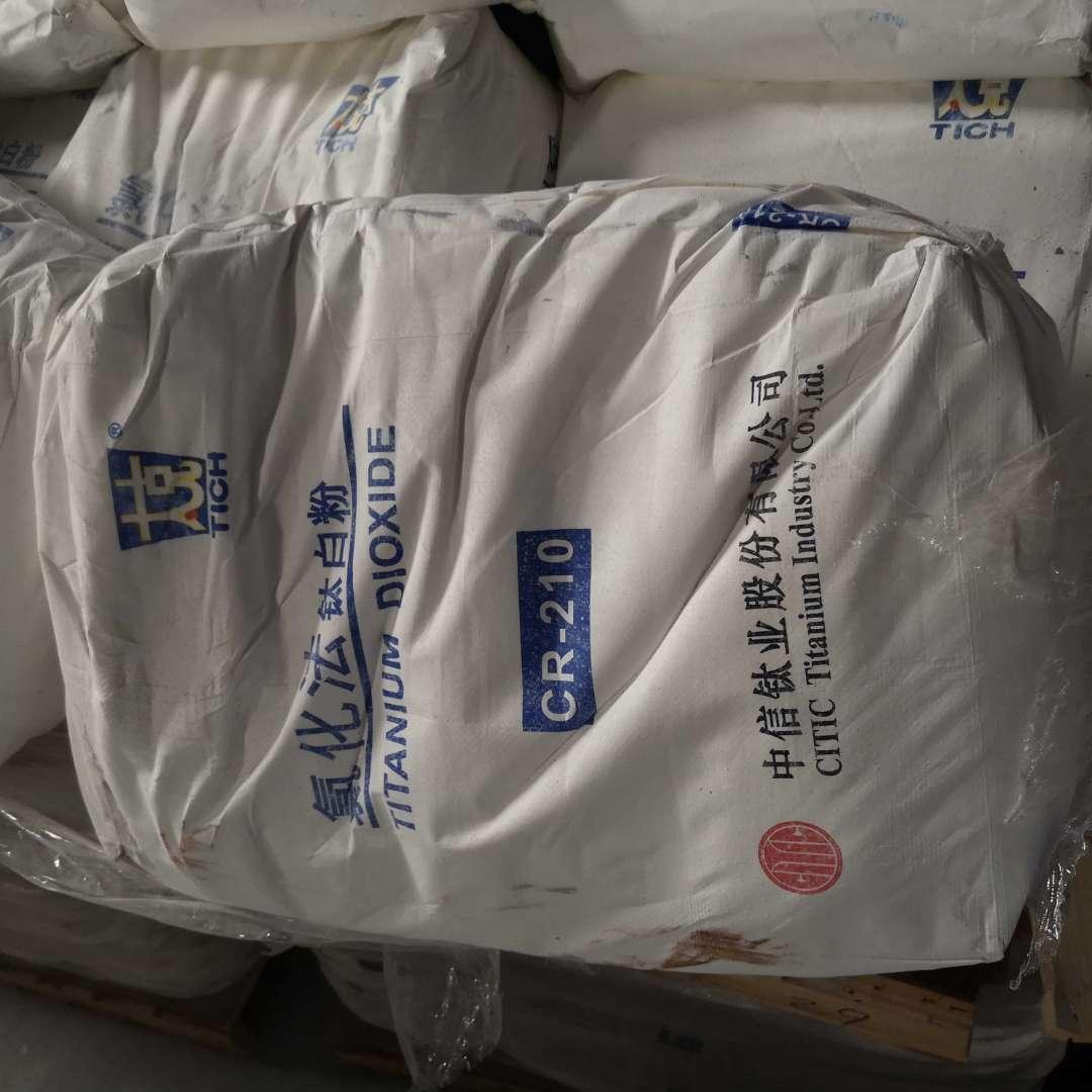 锦州太克(中信钛业)CR-210氯化法塑料/色母用钛白粉