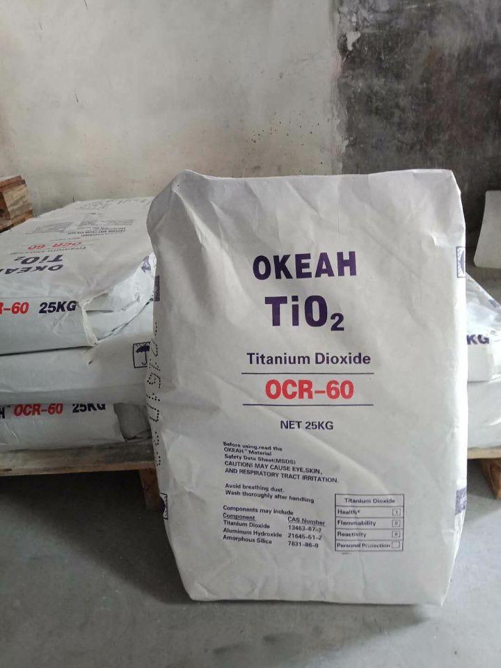 OCR-60乌克兰进口涂料专用氯化法金红石型钛白粉