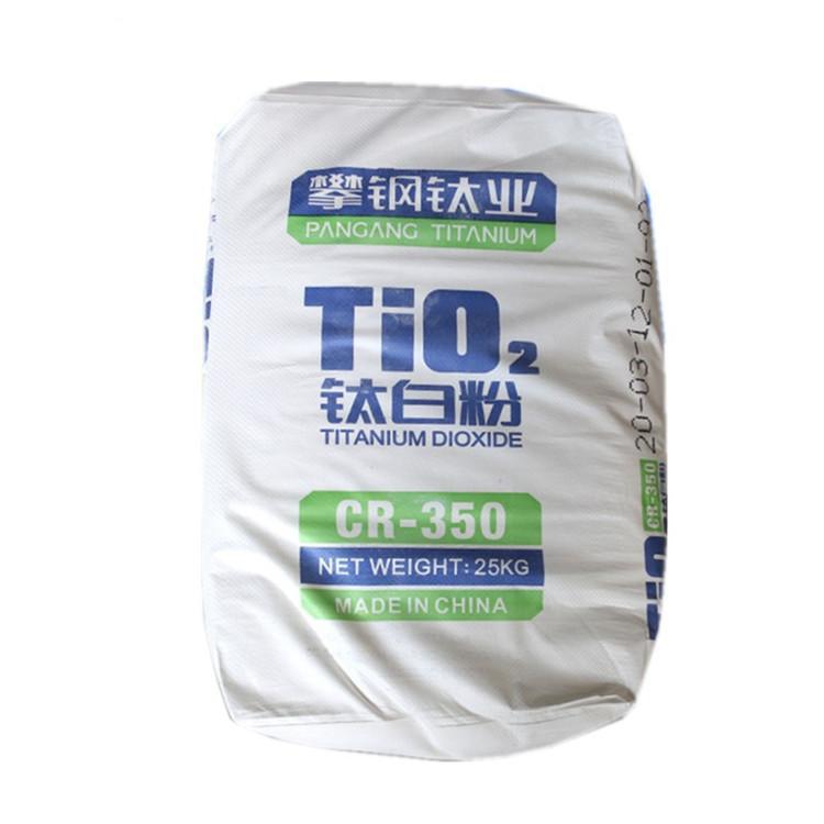 攀钢CR-350涂料用氯化法金红石型钛白粉