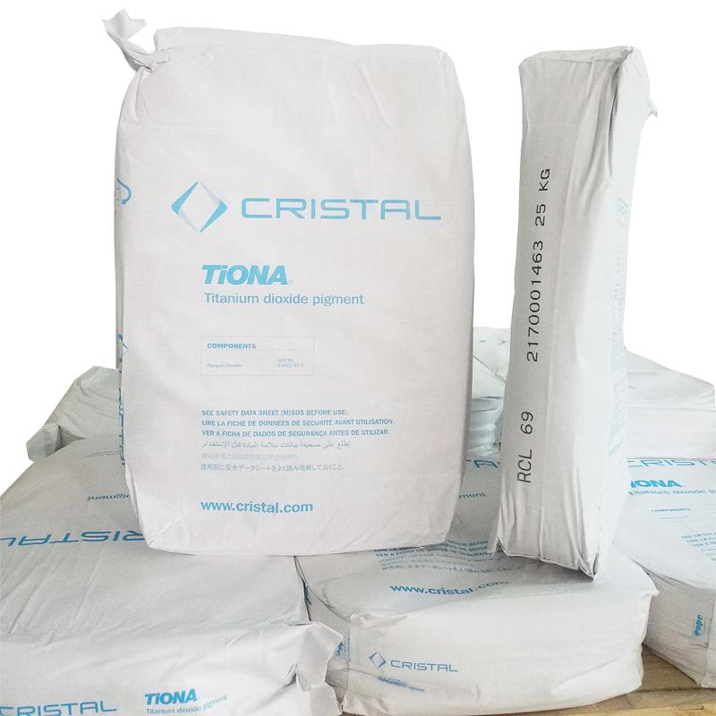 Cristal tiona科斯特/美礼联RCL-69钛白粉氯化法二氧化钛塑料用进口金红石钛白粉
