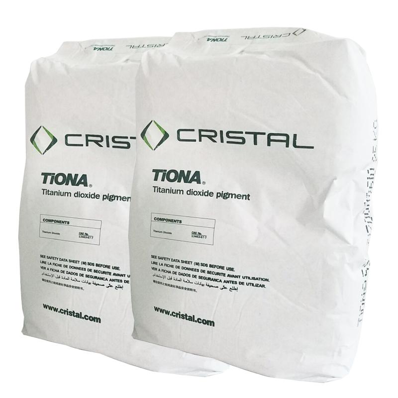 Cristal tiona科斯特(美礼联) R595涂料用进口氯化法钛白粉