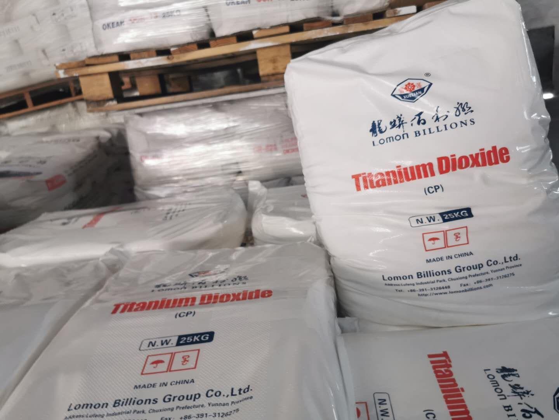 龙蟒佰利联金红石型氯化法BLR-886塑料用钛白粉