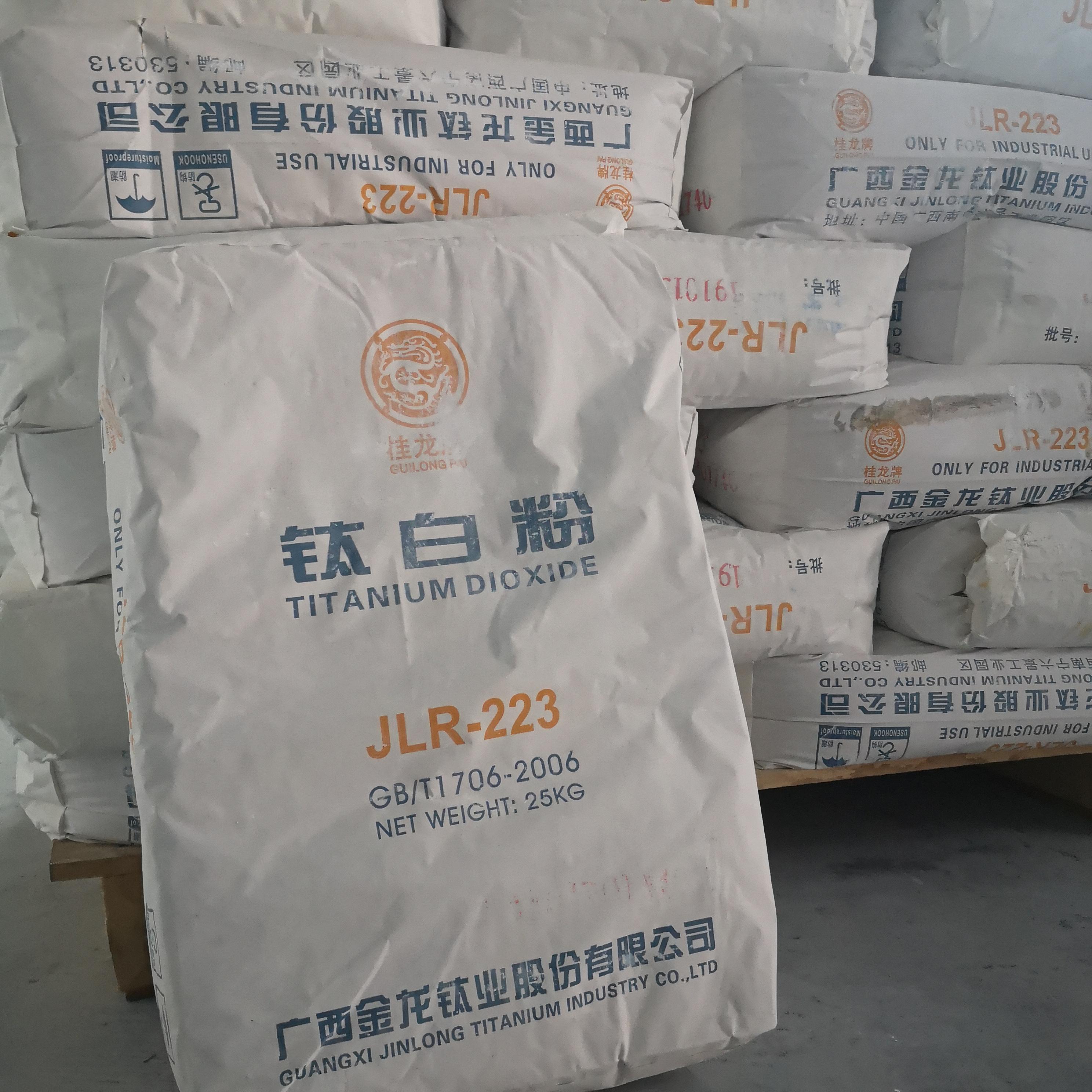 广西金龙JLR-223塑料用金红石型钛白粉