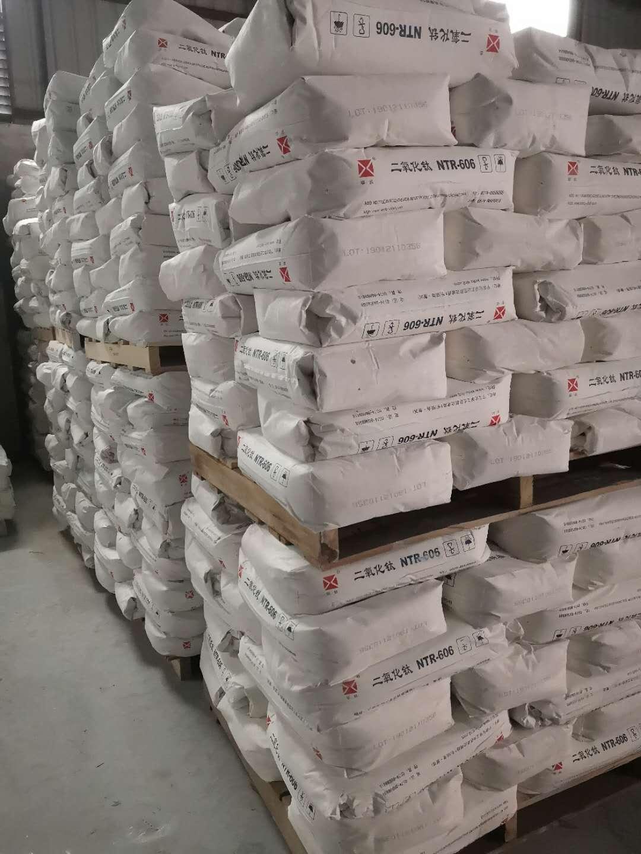 宁波新福钛业NTR-606金红石型钛白粉(通用型)