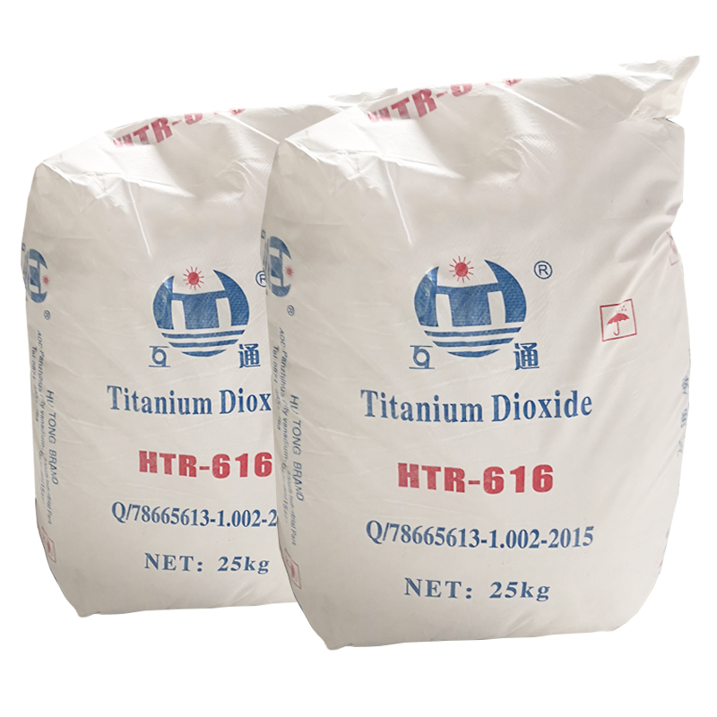 云南大互通HTR-R616金红石型钛白粉(特别适用于塑料加工使用的专用)钛白粉
