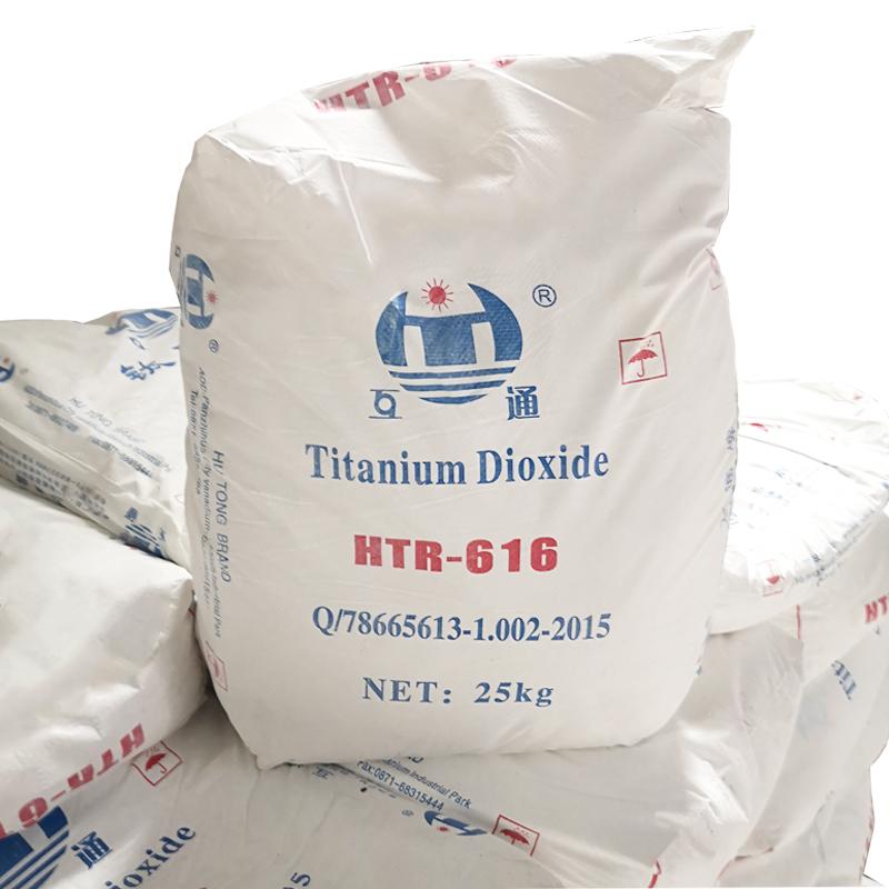 云南大互通HTR-R616金红石型(特别适用于塑料加工使用的专用)钛白粉