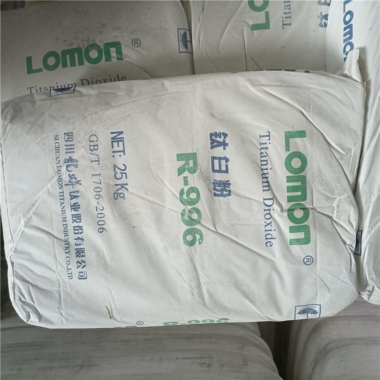 厂价销售金红石型钛白粉R996 批发高光泽油墨涂料用龙蟒996钛白粉