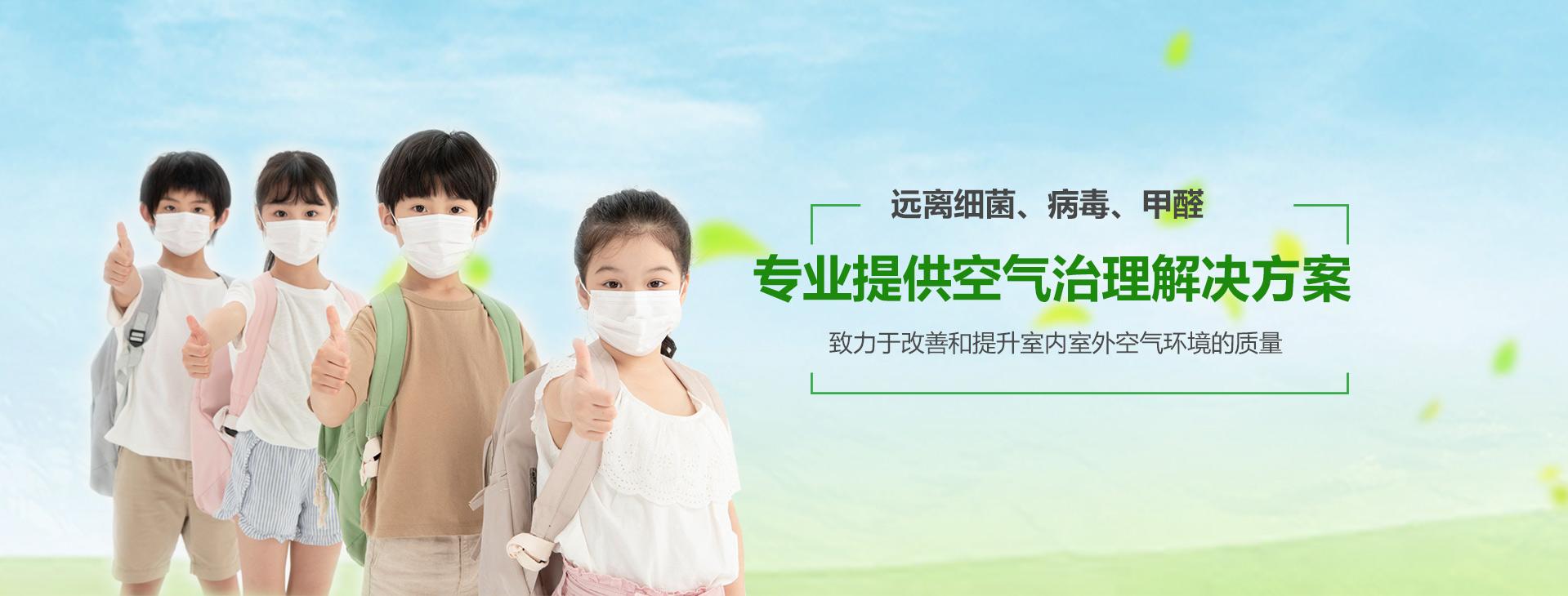 重庆老鼠防治公司