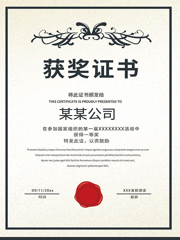 内蒙古钢结构公司