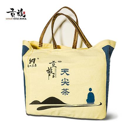 天尖茶【清朝贡品 专供皇室】