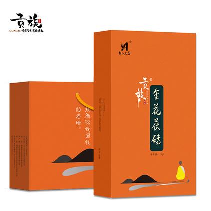 金花茯砖茶