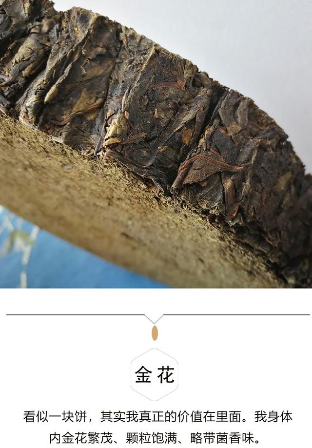 千两饼_08