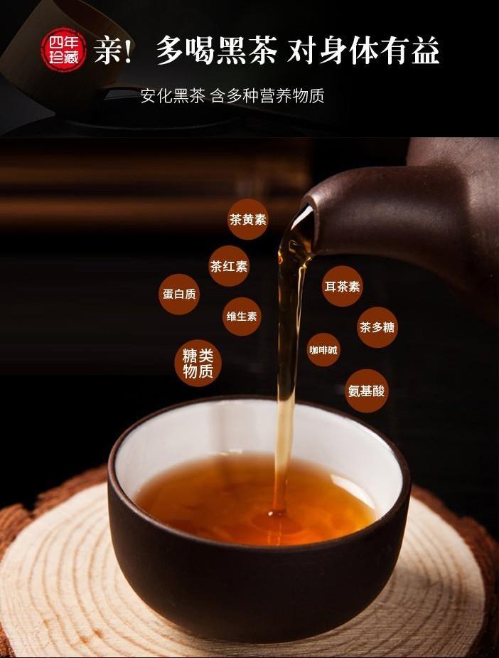 黑茶_20210323_181303209