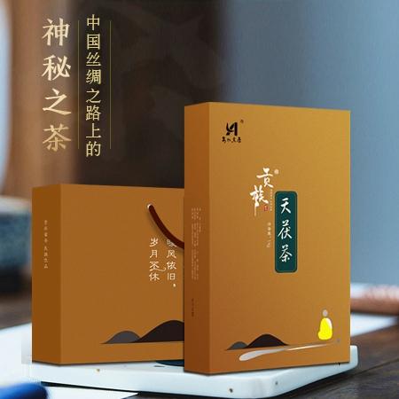 天茯茶   1000g
