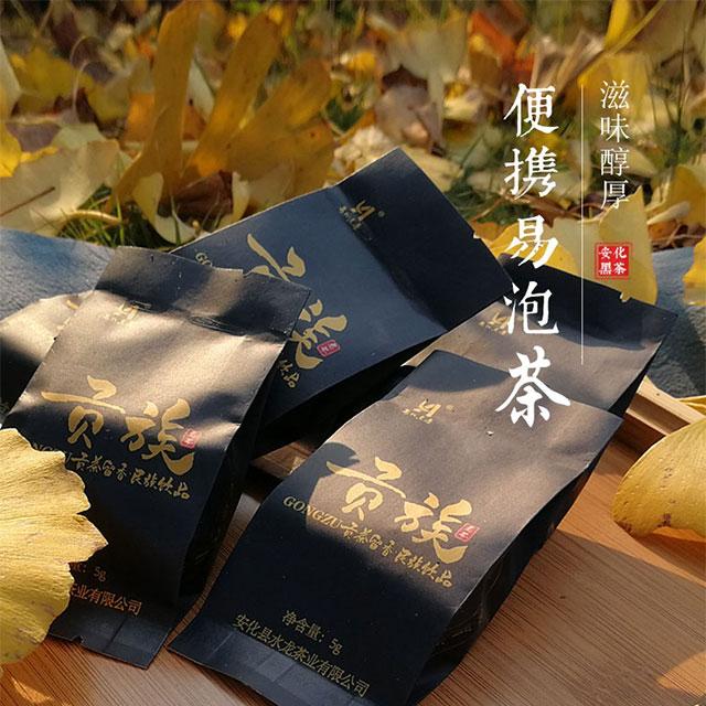 金茯颗粒易泡茶250g*2