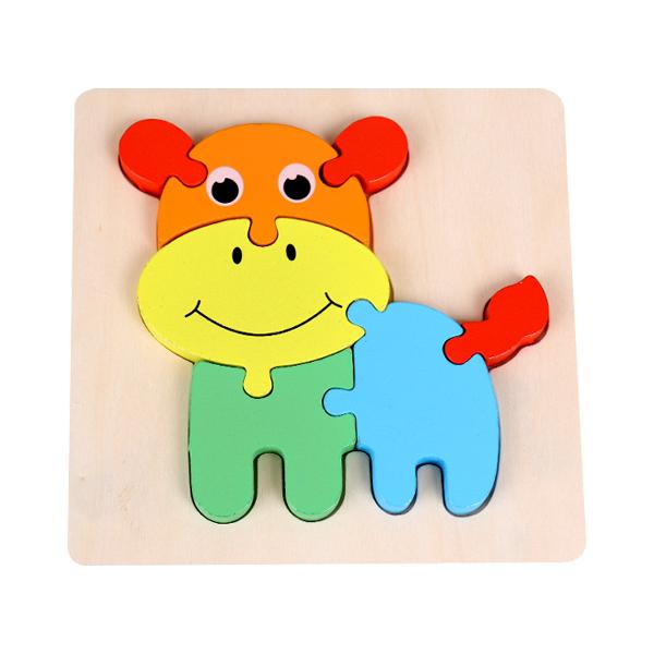 动脑孩儿童拼图玩具