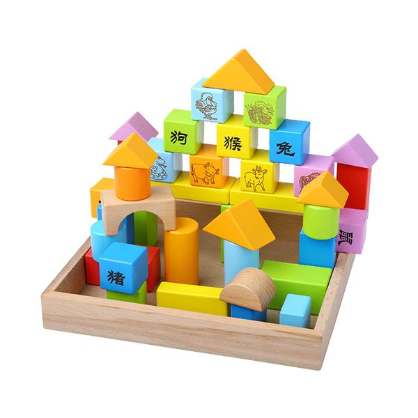儿童益智玩具积木