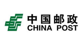 中国邮政财务服务