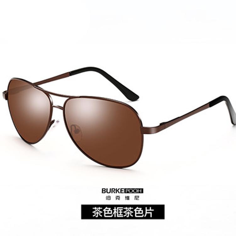 华视零度潮品汇TR眼镜框